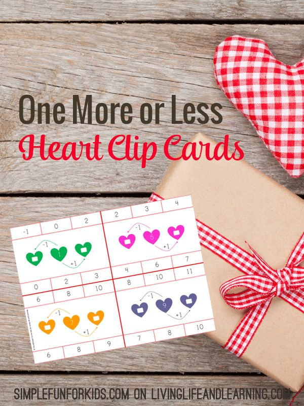 Free One more or less heart clip cards