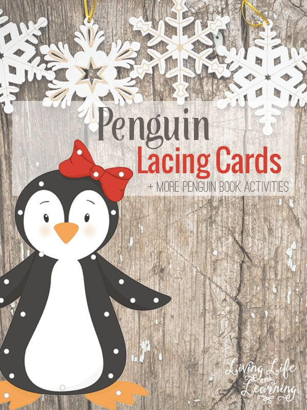 Free Penguin Lacing Cards